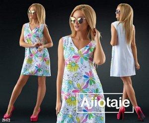 Платье - 21472