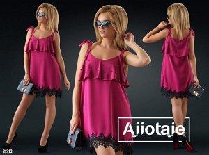 Платье - 21312
