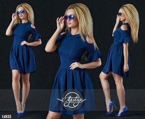 Платье - 14835
