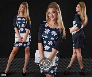 Платье - 13937