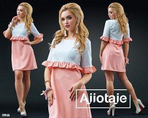 Платье - 19946