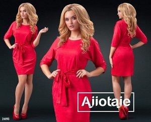 Платье - 24193