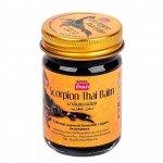 Бальзам Тайский Cкорпион черный, Banna, 50 гр.