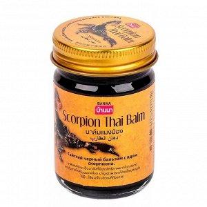 Бальзам Тайский Банна, Cкорпион черный, 50 гр.