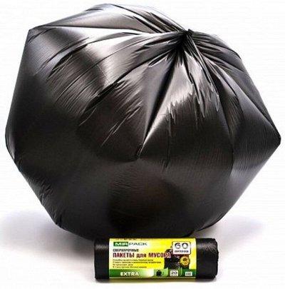 Cerebrum💥Перчатки, Спиртовые салфетки, Пластырь, мед. п — Пакеты фасовочные / Мешки для мусора — Мешки и пакеты