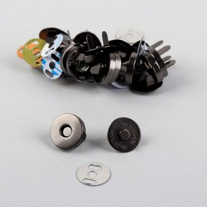 Кнопки магнитные, d = 18 мм, 10 шт, цвет чёрный