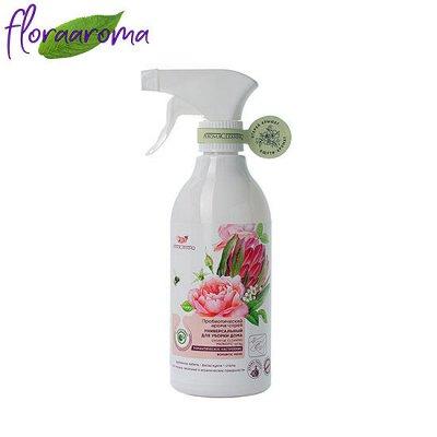 Floraaroma- ароматерапия для вас и вашего дома! Новые Ароматы — Аромасредства для уборки дома