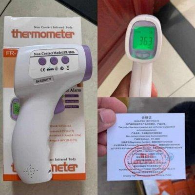 Долгожданная закупка. Здесь есть всё или почти...4 — Безконтактный термометр — Косметическое оборудование