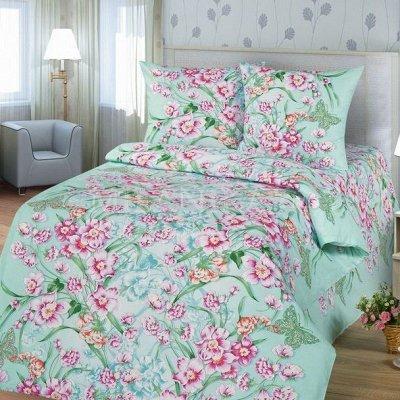 Спим наслаждаясь! ЛЕТНЯЯ АКЦИЯ! — КПБ Бязь 1,5 спальный АКЦИЯ — Постельное белье
