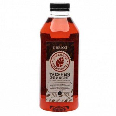 Кедрокофе,чагочай + НОВИНКИ от компании Sibereco — Напитки — Вода