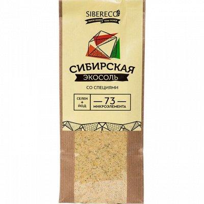 Кедрокофе,чагочай + НОВИНКИ от компании Sibereco — Экосоль — Сахар и соль