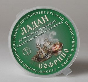 Ладан на основе натуральных смол и эфирных масел 1 шт (22 гр)