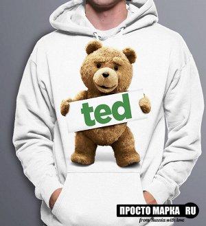 Толстовка с капюшоном Hoodie с медведем Тед