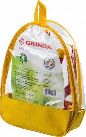 Набор GRINDA 421360-H4: Совок посадочный широкий