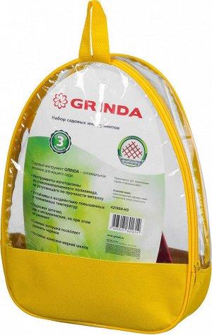 Набор GRINDA: Совок посадочный широкий