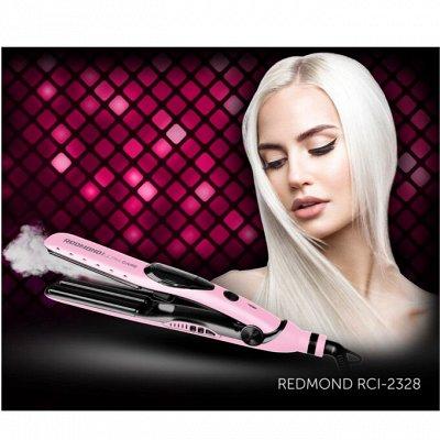 Выгодный шопинг!Скидки до 45% на популярную технику в апреле — Выпрямитель для волос — Техника для красоты и здоровья