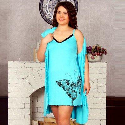 14 - Стильный трикотаж! Бомбические новинки лето 2020!  — Сорочки — Сорочки и пижамы