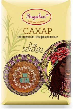 Сахар тростниковый Dark Demerara