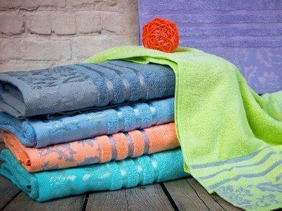 ✌ ОптоFFкa*Всё для кухни и дома и отдыха*✌  — Махровые полотенца — Полотенца