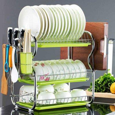 Удобная кухня💥 Сковородки AMERCOOK💥 Спецпредложение% — Сушилки для посуды и не только — Для дома