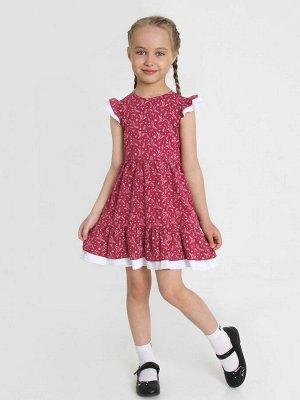 """Платье """"Гледис-4"""""""