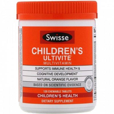 Витаминная Органика 30 — Детские мультивитамины — Витамины, БАД и травы