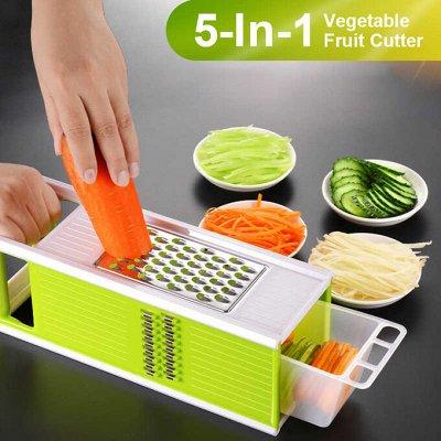 Удобная кухня💥 Сковородки AMERCOOK💥 Спецпредложение% — Многофункциональная терка! — Аксессуары для кухни