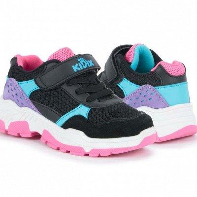 Обувь на осень и лето, пляж, чешки. Быстрая доставка! — KIDIX - обувь для девочек — Для детей