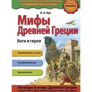 """Уцененные журналы и книги. Всегда низкие цены - 33 !!! — Книги для детей """"Эксмо"""" (ч.4) — Детская литература"""