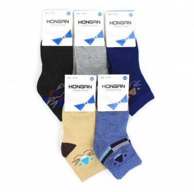 Носки для детей и для взрослых. Цена - подарок! — Носки для мальчиков — Носки