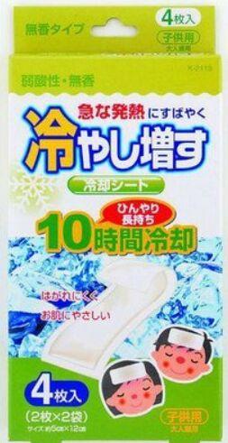 Пластыри от температуры для детей и взрослых 4шт.