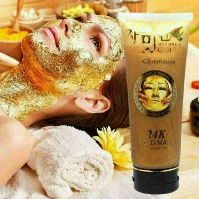 Вся Азия! Красота & здоровье! Япония, Корея, Тай! — Тканевые маски для лица и губ — Восстановление