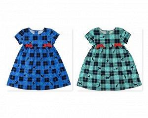1140/2К Платье детское