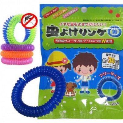 Для здоровья из Японии в наличии — наклейки и браслеты от комаров скидка 25% — Уход и увлажнение