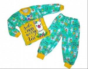 Стеша пижама детская