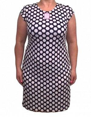 330 Масло платье женское