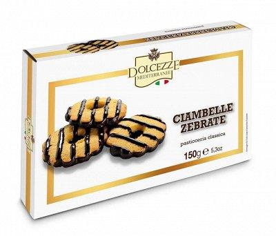 Кофе, печенье, макароны! Бакалея Европы  по лучшей цене! 🚀 — Печенье DOLCEZZE MEDITERRANEE — Вафли и печенье