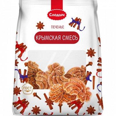 Кофе, печенье, макароны! Бакалея Европы  по лучшей цене! 🚀 — Печенье Слодыч — Вафли и печенье