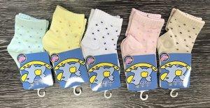 Носки детские цветные 3 пары для девочки/мальчика