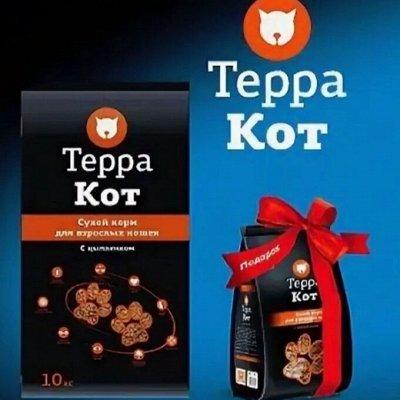 Karmy - корм для собак и кошек премиум класса! Новинки! №21 — Успей купить по старой цене!!! — Для животных