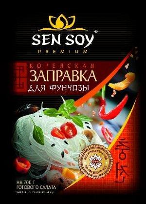 Заправка «Для фунчозы по-корейски» SenSoy, 80 гр