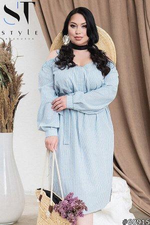 Платье 60915