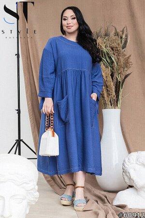 Платье 60912