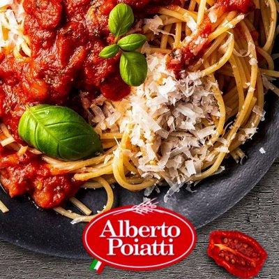 Итальянские продукты box — Макаронные изделия Alberto Poiatti — Макаронные изделия