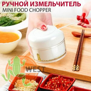 Ручной измельчитель Mini Food Chopper