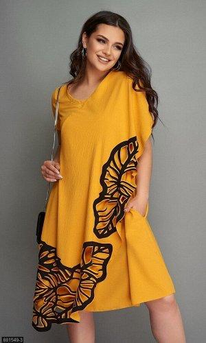 Платье 881549-3 желтый Лето Украина