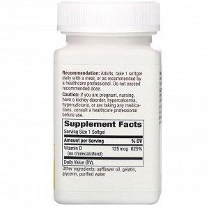 Nature&#x27 - s Way, Витамин D3, 5000 МЕ, 240 мягких таблеток