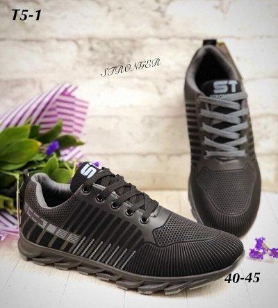 Одежда,обувь, носки и др.-июль — Обувь.  — Обувь
