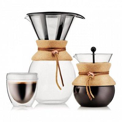 Наличие на складе - бесконтактная покупка!  — Посуда Walmer + Bodum — Посуда для чая и кофе
