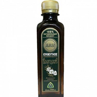 🔥 Запасы - практичной хозяйки 🔥  — Масло — Растительные масла
